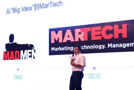 企业销售管理创新论坛举办 纷享销客引领行业新风向